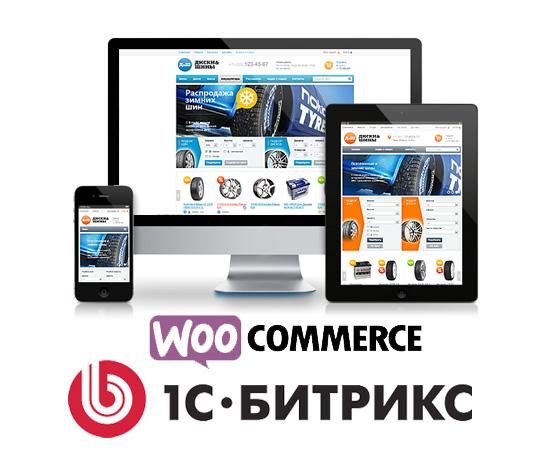 Разработка Интернет Магазины Симферополь